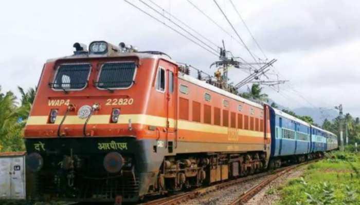 Indian Railway: देश के इन रेलवे स्टेशनों पर तीन गुना महंगे हुए रेल टिकट