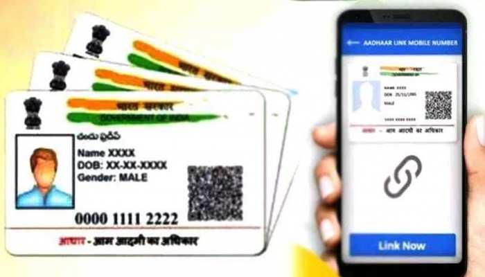 आधार कार्ड में दर्ज मोबाइल नंबर हो गया है बंद? तो जानिए नया नंबर अपडेट करना का सही तरीका