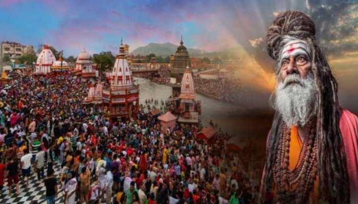 Haridwar Kumbh 2021: इस दिन होगा हरिद्वार कुंभ का पहला शाही स्नान, बाकी 3 की भी तारीख जानें