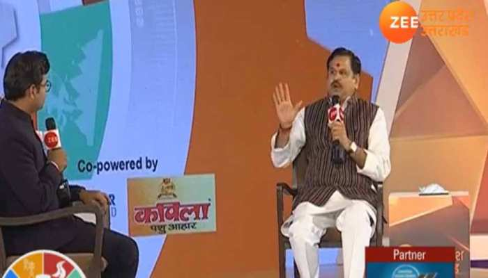 UP Conclave: सभी कॉलेजों को करनी होगी वॉटर हार्वेस्टिंग वरना नहीं मिलेगी मान्यता: महेंद्र सिंह