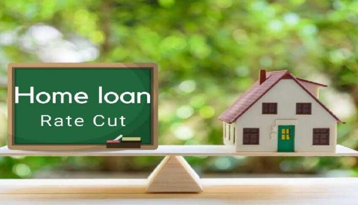 ਸਭ ਤੋਂ ਵੱਡੇ ਪ੍ਰਾਈਵੇਟ ਬੈਂਕ ਨੇ Home Loan ਦੀ ਵਿਆਜ ਦਰ ਘਟਾਈ, 10 ਸਾਲ 'ਚ ਸਭ ਤੋਂ ਘੱਟ
