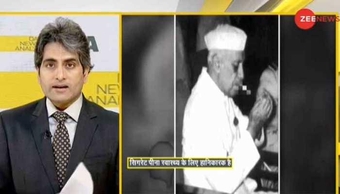 dna analysis Pandit jawaharlal nehru expensive cigarettes story