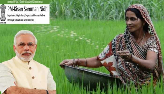 PM Kisan Yojana: किसानों के पास 4,000 रुपये पाने का मौका, 31 मार्च तक उठा सकते हैं फायदा