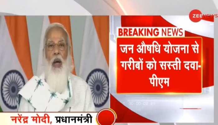 PM Modi ने Janaushadhi Diwas पर देश को सौंपा 7500वां जनऔषधि केंद्र, सस्ते दाम पर मिलेंगी Medicine