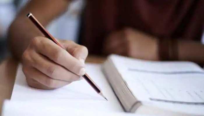 Bihar STET Result 2019: बिहार STET 2019 का रिजल्ट जल्द जारी होने की है संभावना, जानें लेटेस्ट अपडेट