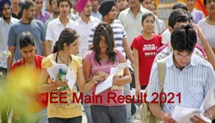 JEE Mains 2021: आज जारी हो सकता है JEE Mains परीक्षा का रिजल्ट