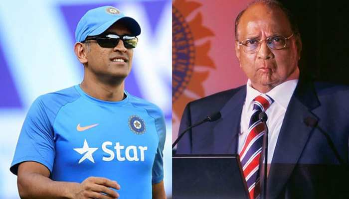 Sharad Pawar revelas How MS Dhoni got Team India Captaincy, former captain MS Dhoni contributed greatly to Indian Cricket