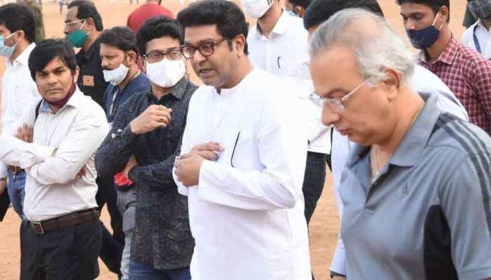 Maharashtra: Raj Thackeray ने नहीं पहना मास्क? Aurangabad में हुई शिकायत
