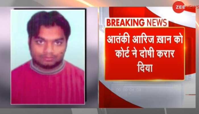 Batla House Encounter Case में Saket Court ने Ariz Khan को दिया दोषी करार, Police पर चलाई थी गोलियां