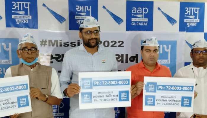 Gujarat Assembly Elections 2022: BJP को उसी के गढ़ में मात देने की तैयारी, AAP ने शुरू किया 'मिशन 2022' अभियान
