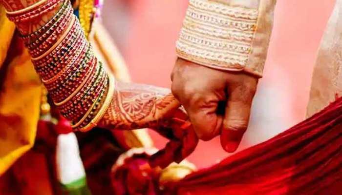 Maharashtra: शगुन में दूल्हे की मां को नहीं मिला ब्रांडेड सिंदूर तो तोड़ दी शादी, थाने पहुंचा मामला