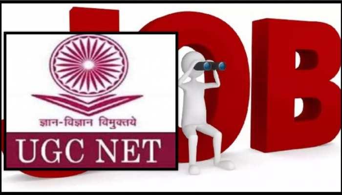 UGC NET 2021 परीक्षा आवेदन की आज आखिरी तारीख, जल्द करें अप्लाई