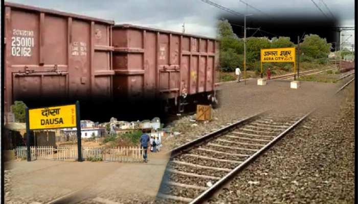 लोको पायलट को नहीं पता था रास्ता, आगरा की जगह ट्रेन को ले पहुंचा राजस्थान