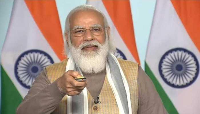 PM Modi ने भारत-बांग्लादेश के बीच Maitri Setu का किया उद्घाटन, कहा- इससे दोनों देशों के बीच संबंध होंगे बेहतर