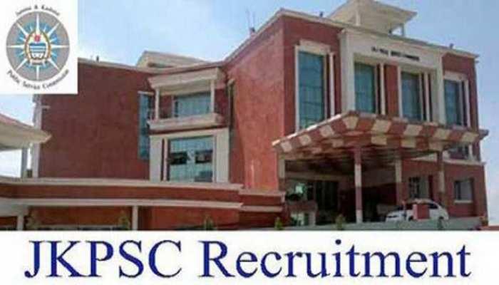JKPSC Notification 2021: जम्मू-कश्मीर में लोक सेवा आयोग में कई पदों पर भर्तियां, जानें कैसे करें आवेदन