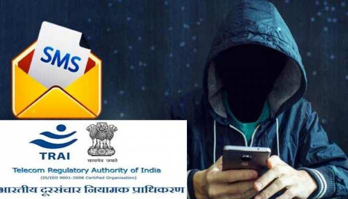 फर्जी SMS से जल्द मिल सकती है राहत, TRAI के नए नियम अगले 7 दिन में होंगे लागू, लेकिन यहां फंसा है पेंच