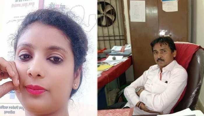Chhattisgarh Nigam Scam: नगर निगम के दो कर्मचारियों ने सफाईकर्मियों के नाम पर निकाल लिए 72 लाख रुपए