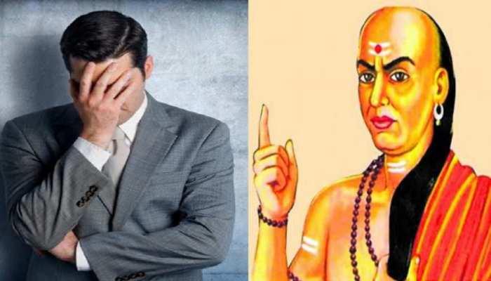 Chanakya Niti: किस तरह के लोगों के साथ मित्रता करनी चाहिए? जानें क्या कहती है चाणक्य नीति