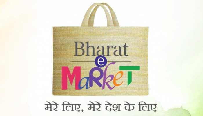 Amazon, Flipkart को टक्कर देगा देसी 'Bharat e Market', आज लॉन्च हुआ मोबाइल ऐप