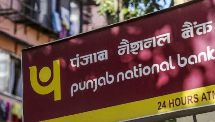 PNB में खुलवाएं Salary Account, खाते में जीरो बैलेंस होने पर भी मिलेंगे 3 लाख रुपये, जानिए कैसे?