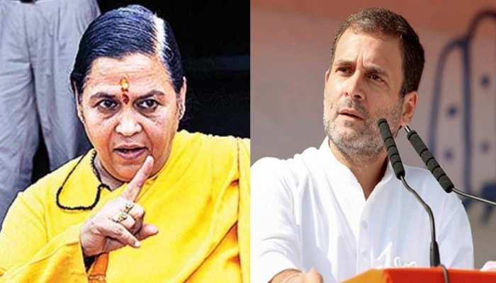 इस बात पर उमा भारती ने राहुल गांधी को दी संघ की शाखा में जाने की सलाह, बंगाल चुनाव को लेकर कह गईं बड़ी बात