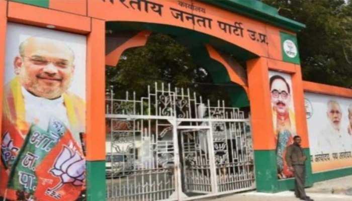 UP पंचायत चुनाव और 'मिशन 2022' में जुटी BJP, 323 सदस्यीय कार्य समिति घोषित, देखें पूरी सूची