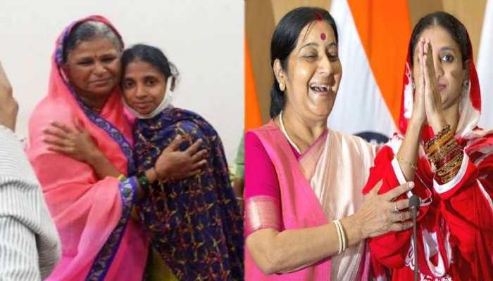 PAK से लौटी गीता की 5 साल से जारी तलाश पूरी, महाराष्ट्र में मिली मां, DNA टेस्ट के बाद सौंपी जाएगी