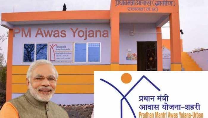 PM Awas Yojana: लाभार्थियों के खाते में आने वाले हैं किस्त के पैसे, लिस्ट में ऐसे चेक करें अपना नाम