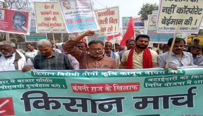 Bihar: CPI(ML) ने Farmer Protest को गांव-गांव फैलाने का लिया संकल्प, दीपांकर भट्टाचार्य बोले...
