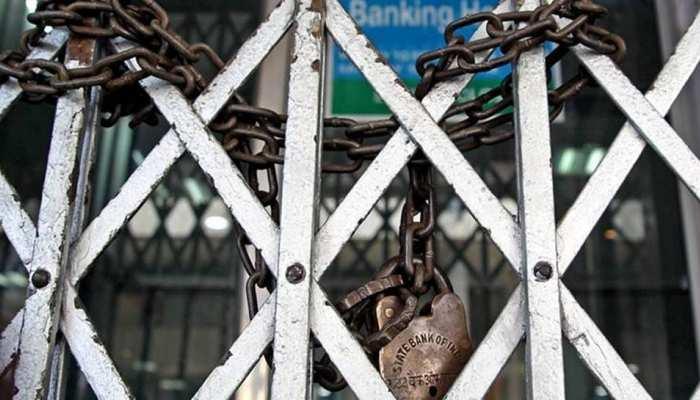 Closing Month March में 8 दिन बंद रहेंगे Bank, आज ही निपटा लें अपने काम