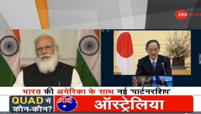 QUAD Summit: पीएम Narendra Modi ने क्वॉड को बताया बेहद अहम, कहा- ये हमारे 'वसुधैव कुटुम्बकम' का विस्तार है