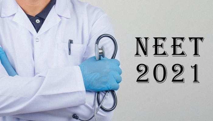 हो गया NEET 2021 की परीक्षा तारीख का ऐलान, इस बार 11 भाषाओं में होगा इम्तिहान