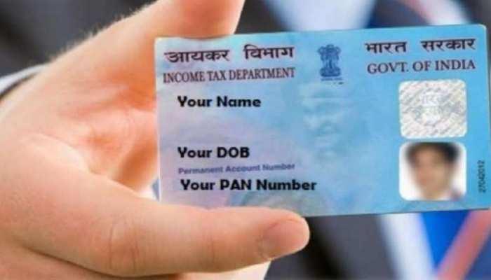 Pan Card: अब घर बैठे मुफ्त में बनवाएं पैन कार्ड, जानिए क्या है प्रक्रिया