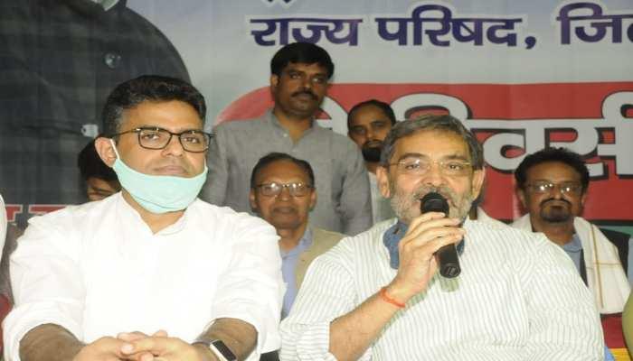 विलय से पहले उपेंद्र कुशवाहा ने नीतीश कुमार से की मुलाकात, JDU बोली-RLSP चीफ की हो रही घर वापसी