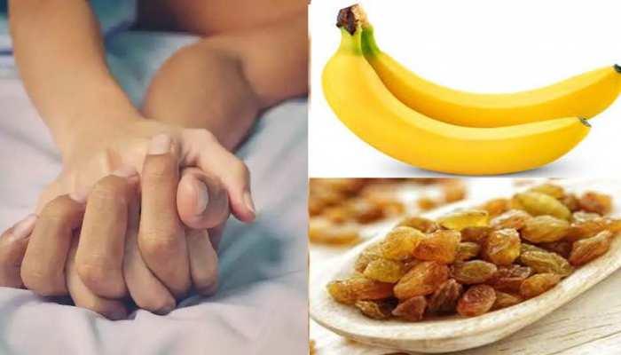 शादीशुदा पुरुष आज ही शुरू कर दें इन 5 चीजों का सेवन, मिलेगा फायदा ही फायदा!