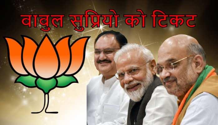 West Bengal Election BJP 2nd List: चुनावी घमासान में बीजेपी ने 3 सांसदों और 1 केंद्रीय मंत्री को बनाया उम्मीदवार