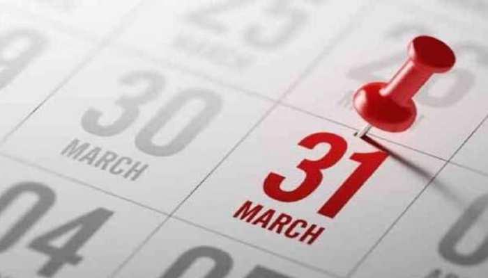 जरूरी खबरः 31 मार्च तक निपटा ले यह पांच काम, नहीं तो हो सकती है परेशानी