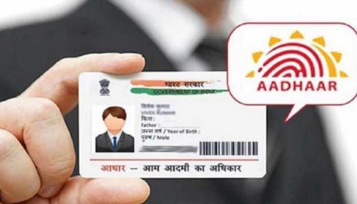 Aadhaar Card: आधार से नहीं लिंक है आपका मोबाइल नंबर, फिर भी मंगवा सकते हैं  PVC आधार कार्ड