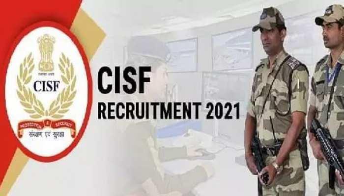 CISF Recruitment 2021: CISF में 2000 पदों पर वैकेंसी, बिना एग्जाम दिए मिल रही है Sarkari Naukri; आवेदन की अंतिम तिथि करीब