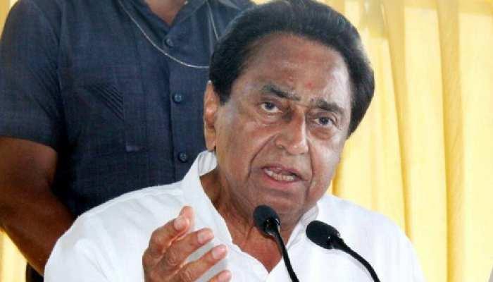 कमलनाथ के फैसले का किया था विरोध, कांग्रेस ने अपने इस नेता को 6 साल के लिए पार्टी से निकाला