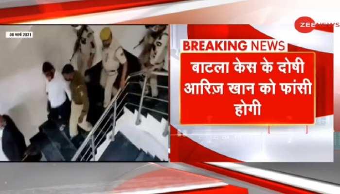 बड़ी खबर: Batla House Encounter के दोषी Ariz Khan को मिली फांसी की सजा, दिल्ली की साकेत कोर्ट ने सुनाया फैसला