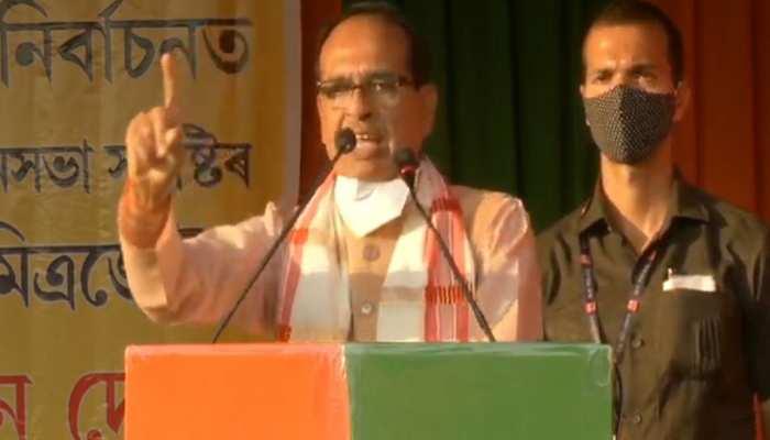 ASSAM में गरजे शिवराज: कांग्रेस SRP यानी सर्प बनकर रह गई है, राहुल गांधी को अजमल पसंद हैं