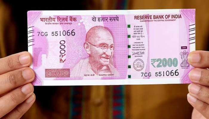 2 साल से नहीं छपे 2000 के नोट, Anurag Thakur ने Lok Sabha में दी जानकारी