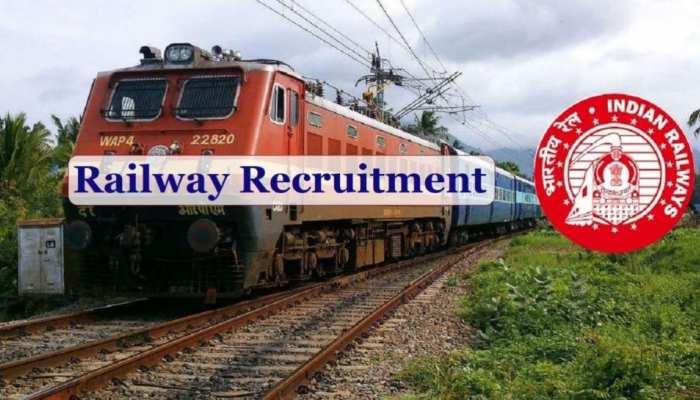 Railways job 2021: 8वीं, 10वीं और 12वीं पास युवाओं को रेलवे में नौकरी का सुनहरा मौका, यहां देखें डिटेल्स