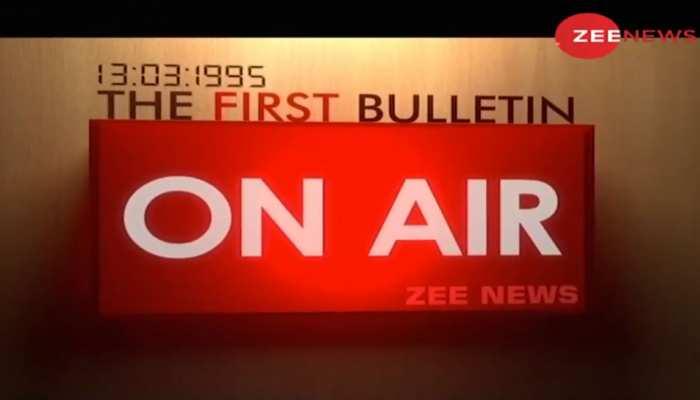 ZEE NEWS 26th Anniversary: 26 साल पुराने अटूट रिश्ते की कहानी, जब ZEE NEWS ने कराया TV NEWS से परिचय