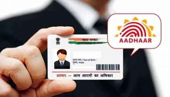 Aadhaar Card से ऐसे लिंक करें मोबाइल नंबर, नहीं लगेगा कोई डॉक्यूमेंट, करना होगा ये काम