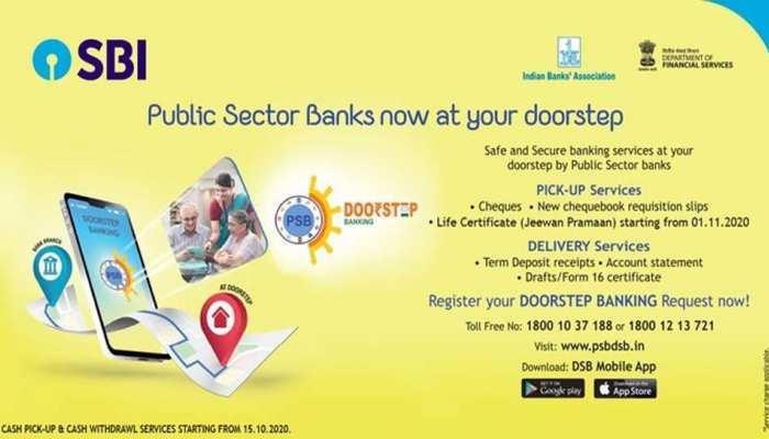 SBI Doorstep Banking: ग्राहकों को बड़ी सौगात, घर बैठे उठा सकते हैं 10 से ज्यादा सर्विस का फायदा