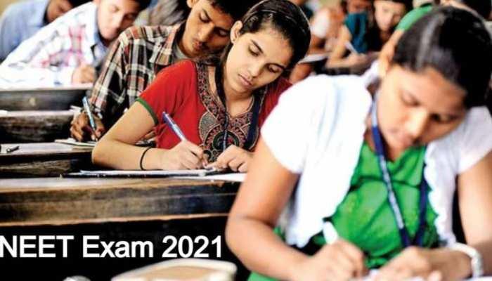 NEET Exam: साल में एक बार ही आयोजित होगी नीट परीक्षा
