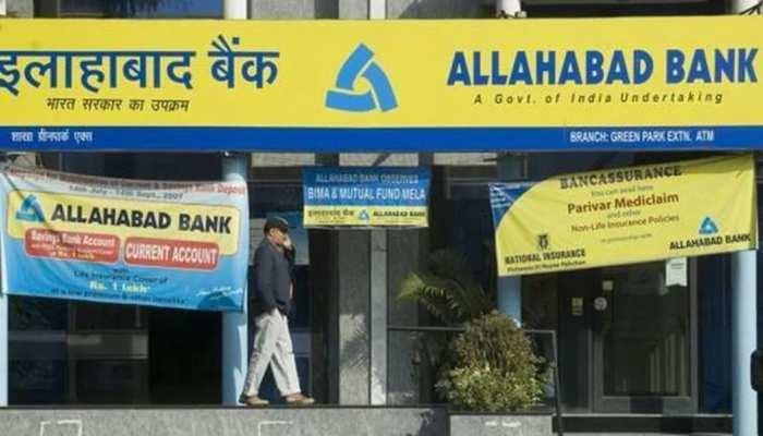 इन आठ बैंकों में है अकाउंट, तो बढ़ सकती हैं आपकी मुश्किलें