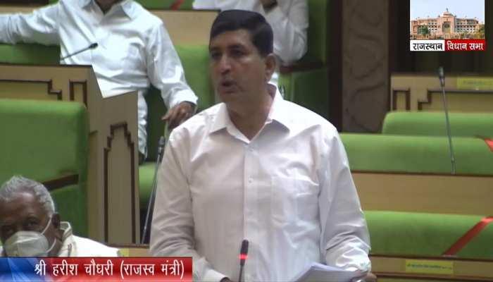 Harish Chaudhary ने विधानसभा में दिया जवाब, निवाई तहसील में कोई कस्टोडियन भूमि नहीं